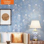 壁貼壁紙欣旺現代簡約中式牆紙客廳純紙牆紙臥室壁紙騎士風范5CHI34970 NMS蘿莉小腳丫