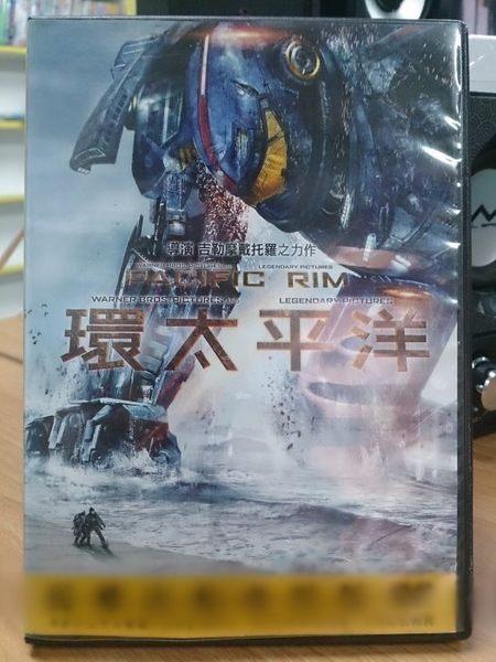 挖寶二手片-P03-006-正版DVD-電影【環太平洋】-伊卓瑞斯艾巴 朗帕爾曼
