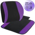 【源之氣】竹炭記憶透氣加強護腰+止滑坐墊...