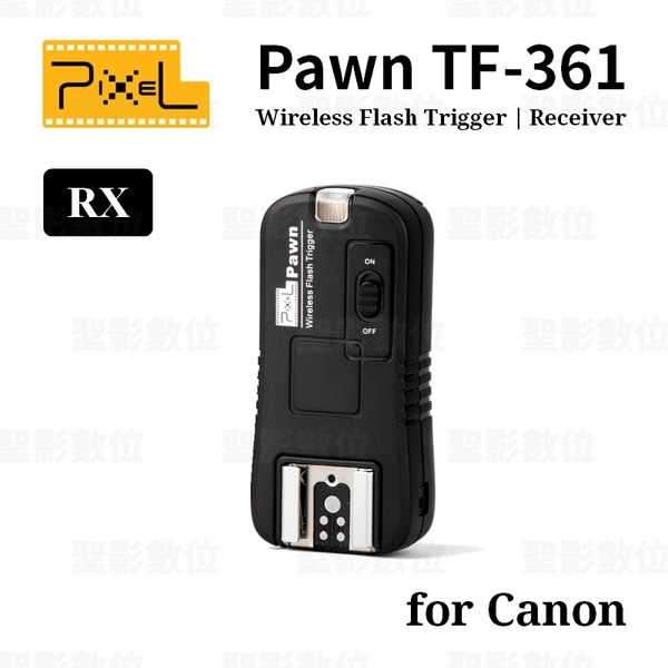【聖影數位】Pixel 品色 Pawn TF-361 RX《for Canon》閃燈無線接收器 快門接收器 2.4G 公司貨