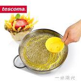 捷克tescoma 雞蛋絲制作器 輕松制作蛋絲 點綴食物裝飾創意工具 一米陽光