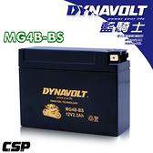 【保固1年】MG4B-BS 藍騎士奈米膠體電池/機車電池/電瓶 YT4B-BS 與 YT4B-5 可用