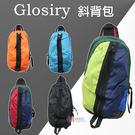 ☆小時候創意屋☆ Glosiry 斜背包 單邊 側背包/肩背包/外出包/旅遊包/收納包