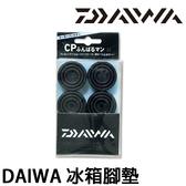 漁拓釣具 DAIWA CP FUNBARU-MAN (冰箱腳墊)