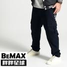 【胖胖星球】中大尺碼‧美式大口袋休閒長褲...