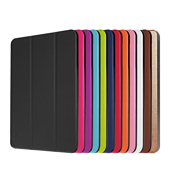 【卡斯特】Acer Iconia Tab 10 A3-A40 / One 10 B3-A30 三折皮套/書本式翻頁/保護套/支架斜立展示/平板專用