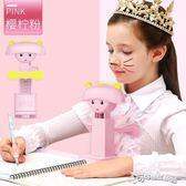 坐姿矯正器 寫字坐姿矯正器護眼支架小學生兒童糾正姿勢寫作業防近視力保護器 Cocoa