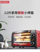 電烤箱家用烘焙機迷你小型全自動多功能蛋糕面包正品