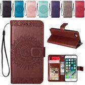蘋果 iPHONE8 Plus iPHONEX iPHONE7 iPHONE6s i6 圖騰壓花皮套 手機皮套 皮套 保護套 插卡 磁扣 支架