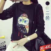 貓頭鷹鑲鑽布繡蕾絲上衣(2色)XL~4XL【802401W】【現+預】☆流行前線☆
