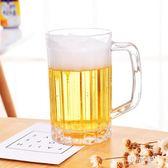 6個裝亞克力扎啤杯塑料啤酒扎杯PC帶手把菠蘿杯餐飲啤酒杯子茶杯 QG5836『優童屋』