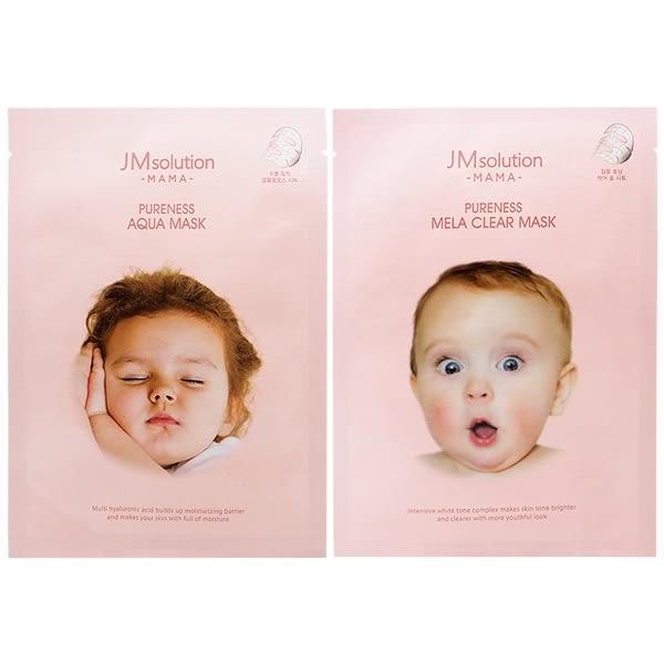 韓國 JMsolution 嬰兒肌養成面膜(單片30ml) 補水保濕/淡斑/亮白/緊緻彈力【小三美日】