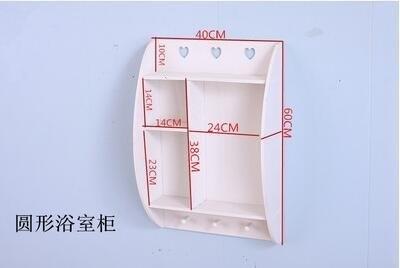 衛生間浴室吊櫃壁櫃收納置物架防水掛櫃洗手間【圓形吊櫃】