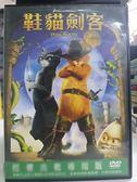 影音專賣店-B12-039-正版DVD【鞋貓劍客】-卡通動畫-國英語發音