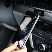 店長推薦▶車里放手機的支架阿基米德車載重力創意車上儀表臺固定導航手機架