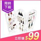 3層屏風型飾品收納架 透明(1入)【小三...