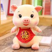 新年佈置 元旦春節新年裝飾用品過年年貨裝飾豬掛件室內客廳擺件 DR9895【男人與流行】