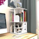 書架 桌面書架簡易360度旋轉書架置物架收納兒童學生桌上簡約書櫃多層