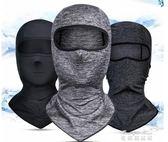冰絲頭套男釣魚防曬面罩頭罩全臉護臉面具臉基尼女摩托車騎行裝備   麥琪精品屋