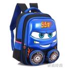 汽車兒童書包小學生1-2-4年級幼兒園男童3-6-8-10歲大班雙肩卡通『蜜桃時尚』