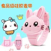兒童手錶電子錶女孩款卡通夜光防水男童幼兒寶寶公主韓版小學生錶 任選1件享8折