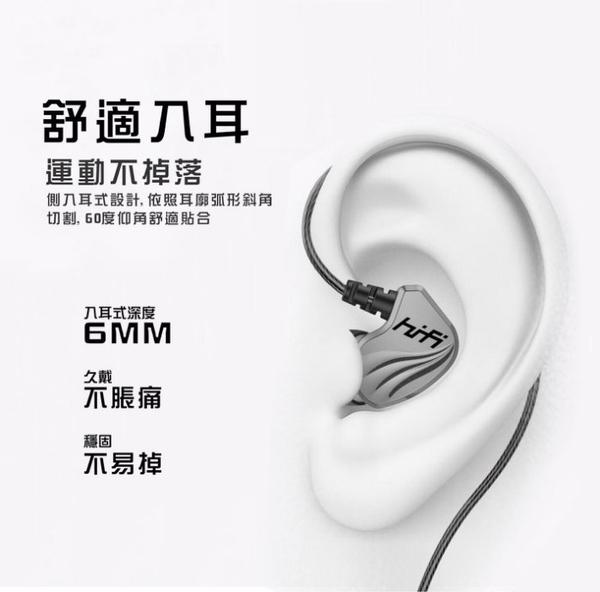 6D環繞重低音 發燒線材 入耳式 線控耳機 運動耳機 耳機 耳麥