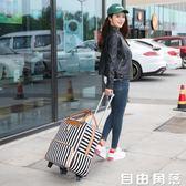 拉桿包女輕便萬向輪小款便攜旅行包手提韓版大容量短途旅游行李袋 自由角落