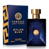 Versace 凡賽斯 狄倫‧正藍男性淡香水(50ml)【ZZshopping購物網】