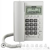 步步高電話機有線固定電話機座機 家用辦公酒店固話HCD6082 科炫數位