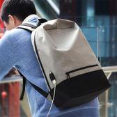 後背包男時尚潮流休閒電腦包韓版簡約大容量帆布背包大學生書包男  卡布奇諾