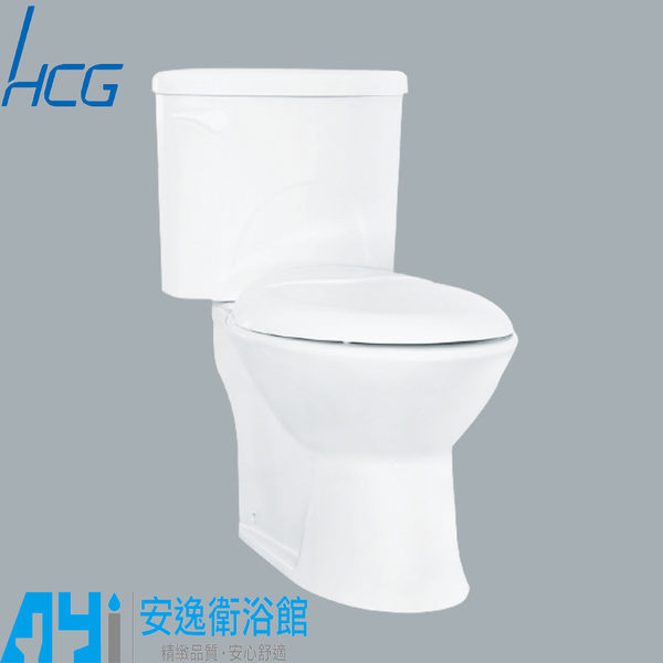 和成 HCG 麗佳多系列 馬桶 CS4394 Adb / CS4396 Adb 兩件式馬桶 一段沖水 安逸衛浴館