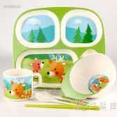 兒童餐盤可愛分格寶寶吃飯碗 勺 杯子 筷子卡通組合套裝塑料盤  小時光生活館