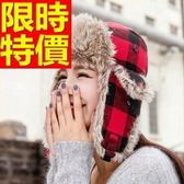 毛帽-歐美大方復古英倫風格子系列男女護耳帽6色64b3[巴黎精品]