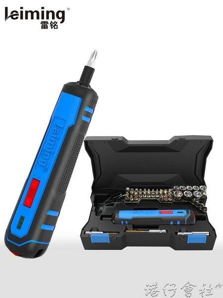 手動電動螺絲刀電批充電式電起子小型鋰電手電鑽迷你家用工具 港仔會社