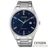 CITIZEN 星辰(BM7350-86L) 光動能 男錶/藍/41mm