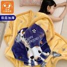 嬰兒毛毯小被子寶寶蓋毯新生兒小毯子雙層加厚小毛毯秋冬兒童毛毯