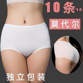 出國旅行一次性內褲女純棉莫代爾孕婦內褲