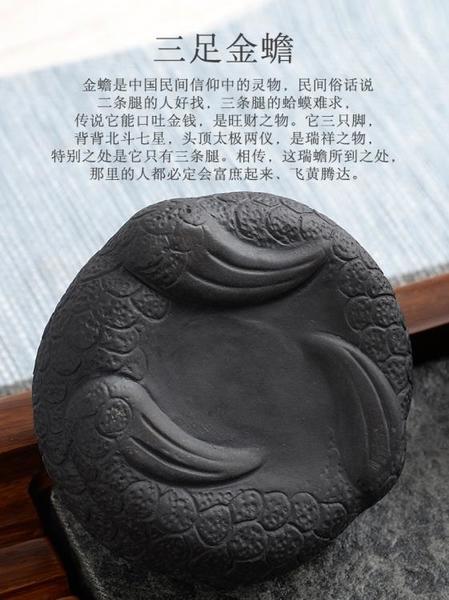 創意陶瓷金蟾小擺件紫砂三腳蟾蜍招財桌面茶幾裝飾品