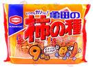 《松貝》龜田柿種米果9袋入265g【49...