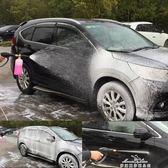 洗車泡沫噴壺高壓洗車機泡沫壺器家用水槍頭套裝多功能水壺『夢娜麗莎精品館』