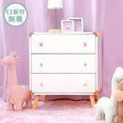 收納櫃 置物櫃 衣櫃 衣物收納 衣櫥【Z0082】北歐簡約雙色收納櫃(兩色)ac 收納專科