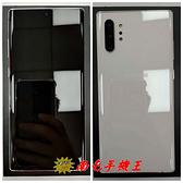 =南屯手機王=SAMSUNG Galaxy Note 10+ 256GB 白色 中古機 宅配免運費