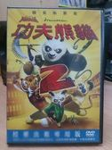 挖寶二手片-P05-021-正版DVD*動畫【功夫熊貓2】-國英語發音