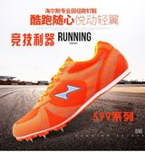新款海爾斯釘鞋男女專業短中跑田徑運動鞋學生中考比賽跑釘子鞋