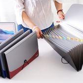 資料架大號合同票據包分層文件夾票據盒