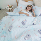 #U123#舒柔超細纖維6x6.2尺雙人加大床包+枕套三件組-台灣製(不含被套)