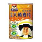 QUAKER 桂格 即沖即食大燕麥片 8...