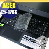 【Ezstick】ACER E5-476 E5-476G 奈米銀抗菌TPU 鍵盤保護膜 鍵盤膜