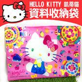 Hello Kitty 凱蒂貓資料收納袋三麗鷗  品文書收納資料夾收納袋購潮8