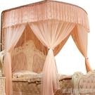 蚊帳U型伸縮蚊帳三開門加粗落地支架1.5m 1.8m床家用加密加厚2米紋賬 【快速出貨】